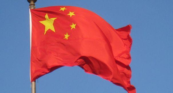 Shocking development: China bans iTunes